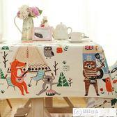 桌布 定制卡通棉麻桌布 韓式兒童餐桌書桌布藝蓋布小清新田園台布茶幾布   居優佳品