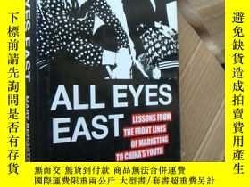 二手書博民逛書店ALL罕見EYES EAST (lessons from the