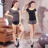 顯瘦健身服套裝兩件裝短褲跑步運動瑜伽服女春夏BS17493『樂愛居家館』