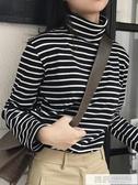 高領條紋t恤女長袖寬鬆秋冬季韓版上衣純棉百搭修身加絨打底衫女 韓慕精品