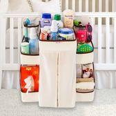 全館79折-嬰兒床收納袋創意布藝嬰兒衣櫃掛袋多功能牆上儲物袋尿布尿褲整理袋WY
