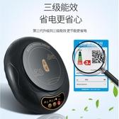 電磁爐 樂浦迷你電磁爐家用小型火鍋煮茶泡茶爐學生宿舍 WJ【米家科技】