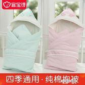 新生兒包被純棉嬰兒抱被春秋冬季抱毯夏加厚款被子襁褓巾寶寶用品  凱斯盾數位3c
