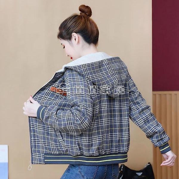 加絨加厚女士外套2021年秋冬新款韓版寬松小個子夾克加厚連帽外套