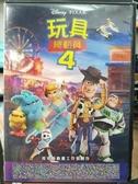 挖寶二手片-B14-正版DVD-動畫【玩具總動員4】-迪士尼國英語發音(直購價)