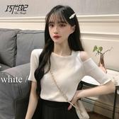 針織上衣 露肩冰絲針織短袖t恤女夏2020年新款流行時尚短款上衣服 韓國時尚週