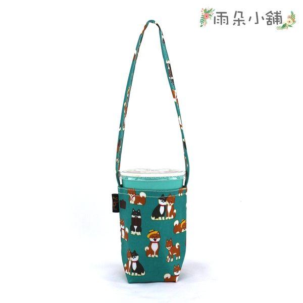 杯袋 包包 防水包 雨朵小舖雨朵防水包 M447-020 單杯袋-綠公事包柴犬08124 funbaobao