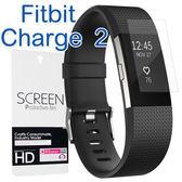 【保護貼】Fitbit Charge2 時尚健身手環螢幕保護貼/運動智慧手錶軟性防爆膜/強化防刮保護膜/2pcs-ZW