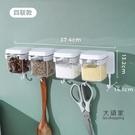 壁掛調味盒 調料盒四格一體廚房用品家用免打孔組合套裝壁掛式牆上調味收納盒