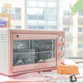 廚娘物語  烘焙小仙女的理想烤箱 Bear/小熊 DKX-B30N1 魔方數碼館WD
