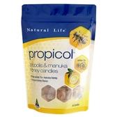 活性麥蘆卡蜂蜜蜂膠潤喉糖(40顆)【澳洲Natural Life】買多更優惠