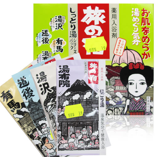 Kracie 旅之宿日本溫泉名盛-滋潤之湯 25g(4款)入浴劑【UR8D】