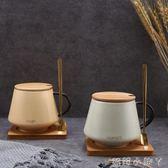 馬克杯早餐杯子陶瓷帶蓋勺咖啡杯大容量情侶一對水杯創意潮流簡約 全館免運