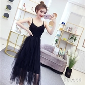 很仙的法國小眾桔梗裙夏季新款氣質仙女吊帶洋裝甜美網紗蛋糕連身裙 yu12426『俏美人大尺碼』
