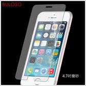 《不囉唆》IPHONE6 4.7寸 磨砂保護貼 螢幕保護貼/保護膜(不挑色/款)【A287128】