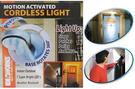 7 LED人體感應燈