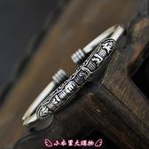 經典款中國風復古手鐲六字真言苗泰銀鐲女手飾品個性做舊男款手環 - 小衣里大購物