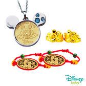 Disney迪士尼金飾 彌月金飾五件式禮盒-可愛天使米奇款