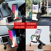 車載手機支架汽車內用出風口吸盤導航儀座儀表台支架多功能通用品免運直出 交換禮物