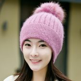 帽子女冬天兔毛帽加厚保暖青年針織毛線帽正韓冬季女士護耳直筒帽