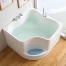 浴缸轉角小戶型家用成人浴盆浴池深泡澡盆腳...