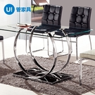 羅傑斯高級強化玻璃金屬餐桌