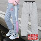 女童三層加厚棉褲一條過冬北方夾兒童加絨保暖中大童冬季外穿褲子 8號店