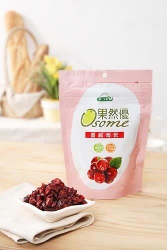 統一生機 果然優蔓越莓乾 250公克/包