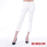 BOBSON  女款低腰男朋友白色破褲-(8134-80)