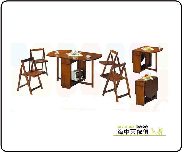 {{ 海中天休閒傢俱廣場 }} B-68 摩登時尚 餐桌椅系列 735-G 新蝴蝶桌椅組(一桌四椅)