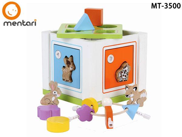 Mentari toys 益智解鎖配對積木寶盒