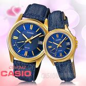 ASIO 卡西歐 手錶專賣店 MTP-E115GBL-2A+LTP-E115GBL-2A 單寧風 甜蜜情人對錶