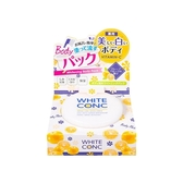 日本 WHITE CONC 瞬效亮白美體膜(70g)【小三美日】