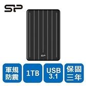 【綠蔭-免運】SP廣穎 Bolt B75 Pro 1TB 軍規防震外接式固態硬碟
