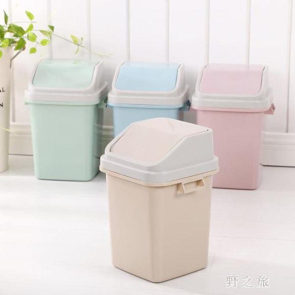 垃圾桶家用翻蓋北歐簡約現代衛生間廚房防臭帶蓋搖蓋垃圾簍 KB8458【野之旅】