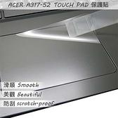 【Ezstick】ACER A317-52 TOUCH PAD 觸控板 保護貼