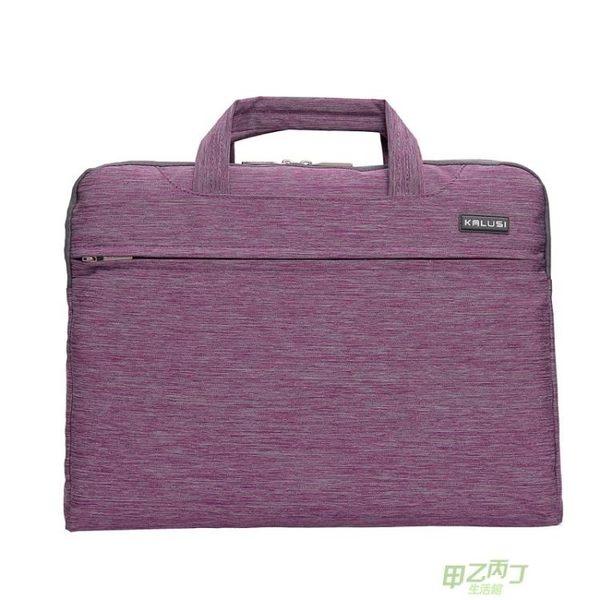 筆電包14寸筆電包15.6寸輕薄手提筆電包電腦包包【甲乙丙丁生活館】