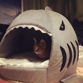 貓窩夏天涼爽封閉式貓睡袋貓墊子寵物用品貓咪房子貓屋可拆洗貓床【櫻花本鋪】