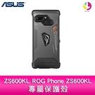 分期0利率 ASUS 華碩 ZS600KL ROG ZS600KL Phone case 專屬保護殼