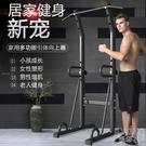 免打孔引體向上器室內單杠家用健身器材兒童拉伸迎體吊桿 京都3C YJT