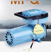 MPQ-902直流式空氣泵12V增氧氣泵充氧泵車載氧氣機電瓶電池氣泵 智聯ATF
