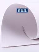 素描紙4K8K/8開專業進口1557素描本180g康斯坦丁