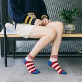 寶格樂襪子女中筒冬季加厚舒適棉襪船襪可愛韓國學院風日系保暖襪 七夕情人節
