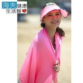 HOII SunSoul后益 涼感防曬 UPF50  披肩 紅光
