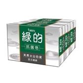 GREEN綠的抗菌皂天然火山白泥活力清新3入【康是美】