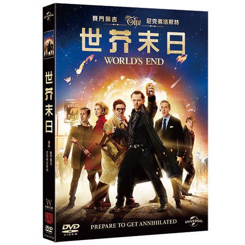 世芥末日 DVD (購潮8)