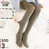 夢娜打底襪子女春秋天鵝絨微透肉連褲襪冬女士防勾絲加襠絲襪黑色 東京衣秀