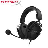 HyperX 金士頓 Cloud Alpha S 電競耳機 消光黑 (HX-HSCAS-BK/WW)【75折▼省1000】