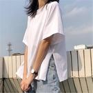 T恤 百搭純色短袖白t恤女夏潮流新款韓版寬鬆牛角開叉 【618特惠】