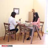 【RICHOME】典雅強化玻璃實木餐桌椅組-胡桃-宅+組
